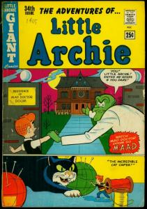 Adventures of Little Archie #34 1965- Horror cover- Giant issue- VG