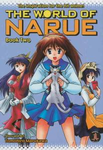 World of Narue, The #2 VF/NM; CPM | save on shipping - details inside