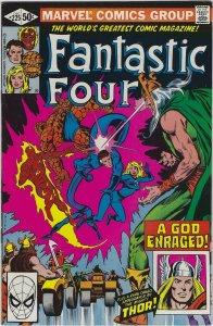 Fantastic Four #225