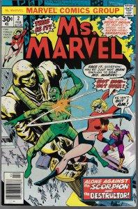 Ms Marvel #2 (Marvel, 1977) VF