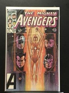 The Avengers #255 (1985)