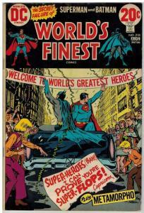 WORLDS FINEST 218 VG-F August 1973 COMICS BOOK
