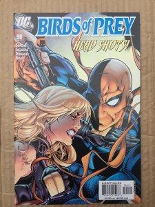 Birds of Prey #90 (2006)