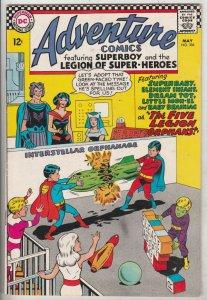 Adventure Comics #356 (May-67) NM- High-Grade Legion of Super-Heroes, Superboy