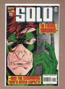 Solo #4 (1994)
