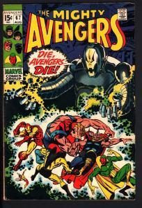 AVENGERS #67-1969-ULTRON COVER-HIGH GRADE-NICE!