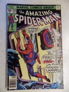 AMAZING SPIDER-MAN # 160 MARVEL SPIDER-MOBILE BRONZE ADVENTURE