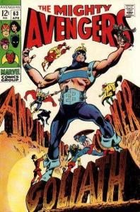 Avengers (1963 series) #63, VG- (Stock photo)