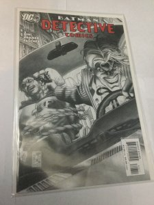 Detective Comics 826 Nm Near Mint DC Comics
