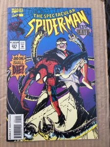 The Spectacular Spider-Man #221 (1995)