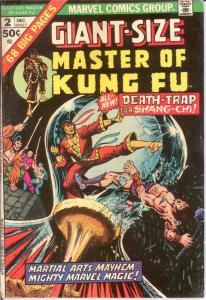 MASTER OF KUNG FU (1974-1983) GS  2 VG  Dec. 1974 COMICS BOOK