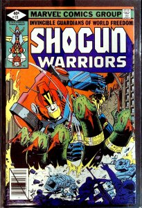 Shogun Warriors #11 (1979)