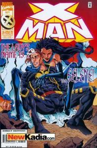 X-Man #7, NM (Stock photo)