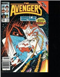 Avengers #260 (Marvel, 1985) NM-