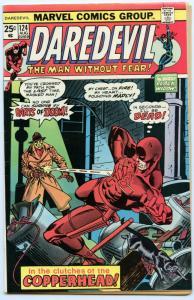 Daredevil 124 Aug 1975 VG+ (4.5)