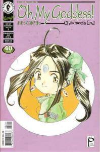 Oh My Goddess! Part VIII #2 VF/NM; Dark Horse | save on shipping - details insid