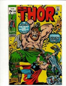 Mighty Thor # 184 VF Marvel Comic Book Odin Loki Asgard Enchantress Avengers BJ1