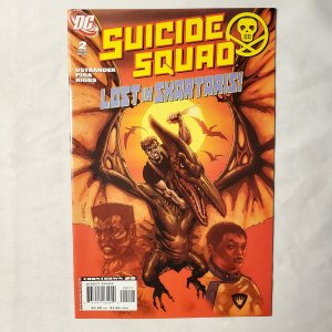 Suicide Squad 2 Very Fine Cover by John K. Snyder
