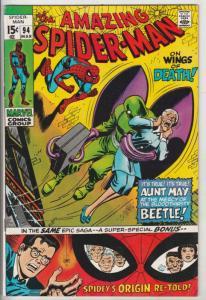 Amazing Spider-Man #94 (Mar-71) VF/NM High-Grade Spider-Man