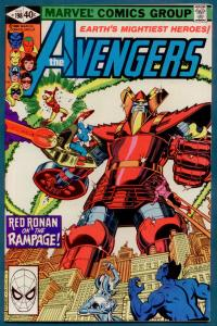 Avengers #198 NM- 9.2  Perez c/a; Red Ronin; Hawkeye app.