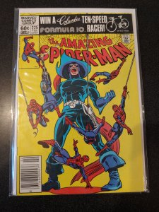 ​Amazing Spider-Man #225  1982 Early Appearance Foolkiller HIGH GAR