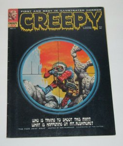 Creepy #40 July 1971 Warren Magazine FN
