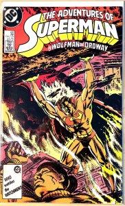 Adventures of Superman #432 (1987)