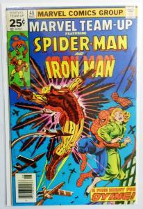 Marvel Team-Up (1st Series) #48, 5.0 (1976)