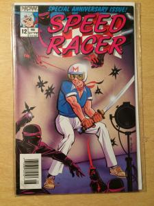 Speed Racer # 12 Special Anniversary Issue