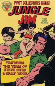 Jungle Jim (Avalon) #1 VF/NM; Avalon | save on shipping - details inside