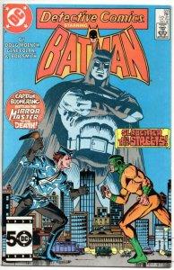 DETECTIVE #555, VF, Batman, Boomerang Mirror Master, 1937 1985