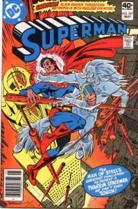 Superman (1939 series) #347, VF- (Stock photo)
