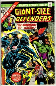 DEFENDERS GS 5  G-VG  GUARDIANS OF THE GALAXY