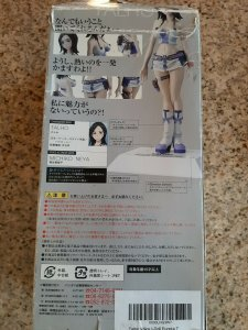 Anime Manga Eureka Seven 7 Talho Voice I-Doll Figure Bandai Japan Michiko Neya