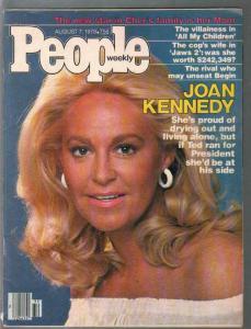People Weekly 8/9/1978-Joan Kennedy-Cher-Judy Carne-Jaws 2-VG/FN