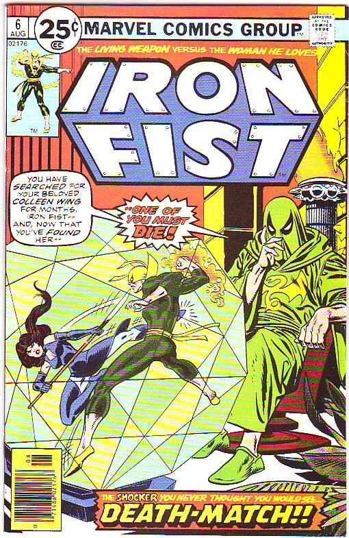Iron Fist #6 (Aug-76) VF/NM High-Grade Iron Fist