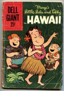 Dell Giant #29 -Marge's Little Lulu and Tubby in Hawaii