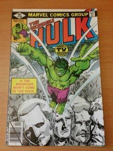 The Incredible Hulk #239 ~ VERY FINE - NEAR MINT NM ~ 1979 MARVEL COMICS