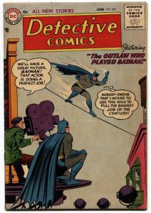 Detective #232 1957-DC Batman Manhunter from Mars High Grade