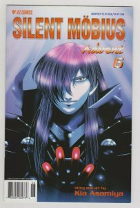 SILENT MOBIUS Advent #6 NM 1995 VIZ COMICS