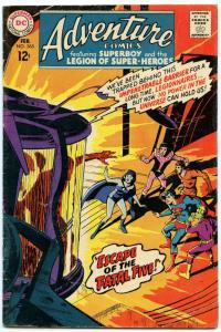 Adventure Comics 365 Feb 1968 VG (4.0)