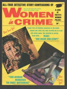 Women In Crime 7/1966-Miss Atom Bomb-Vice Rings of Paris-Kill Crazy Teen-ager...