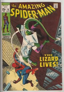 Amazing Spider-Man #76 (Sep-69) NM- High-Grade Spider-Man