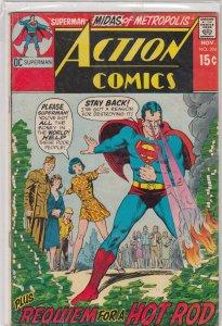 Action Comics #394 (1970)