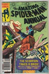 Amazing Spider-Man King-Size Annual #18 (Jan-84) NM- High-Grade Spider-Man