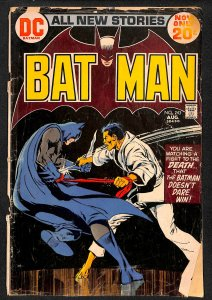 Batman #243 (1972)