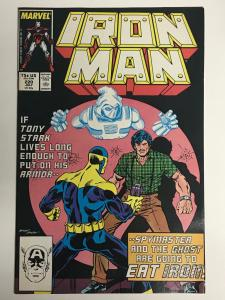 INVINCIBLE IRON MAN#220 VF 1987 MARVEL COMICS