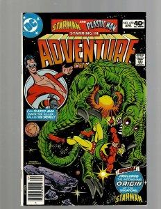 12 Adventure Comics Comics #469 470 471 472 473 474 475 476 477 478 528 529 GK46