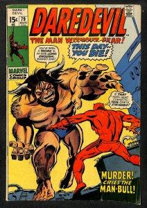 Daredevil #79 (1971)
