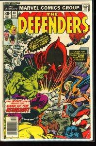 The Defenders #40 (1976)